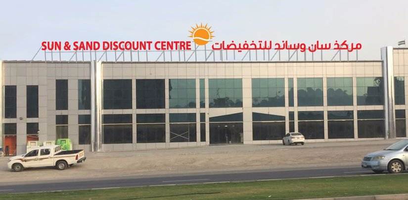 Deyar-Taybah-Contracting-project
